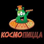 КосмоПицца