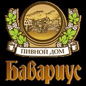 Бавариус