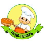 Чудо-Пекарь