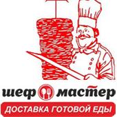 ШЕФ-МАСТЕР