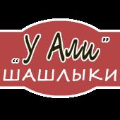 """Кафе """"У Али"""""""