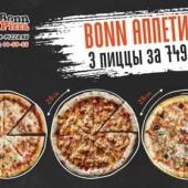 Бонн Аппетит