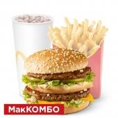 Биг Мак® МакКомбо