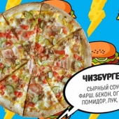 Чизбургер 28 см.